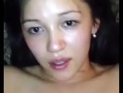 Japanese asiatica